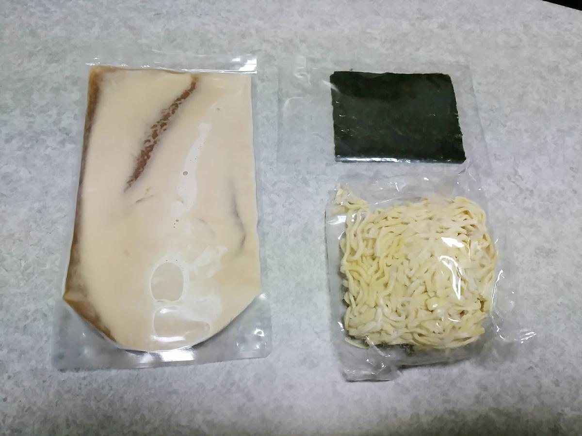 「宅麺.com」で家系ラーメンをお取り寄せ!