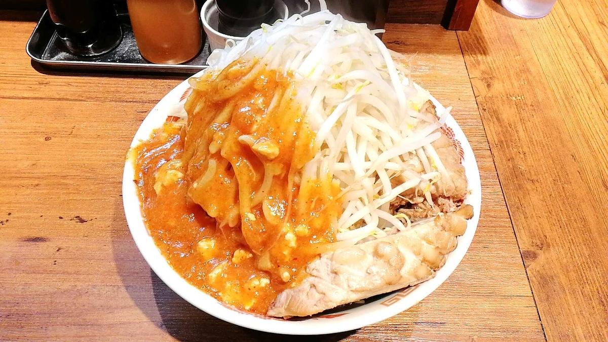 蒙麺火の豚のフュージョン野菜マシは量が多い!