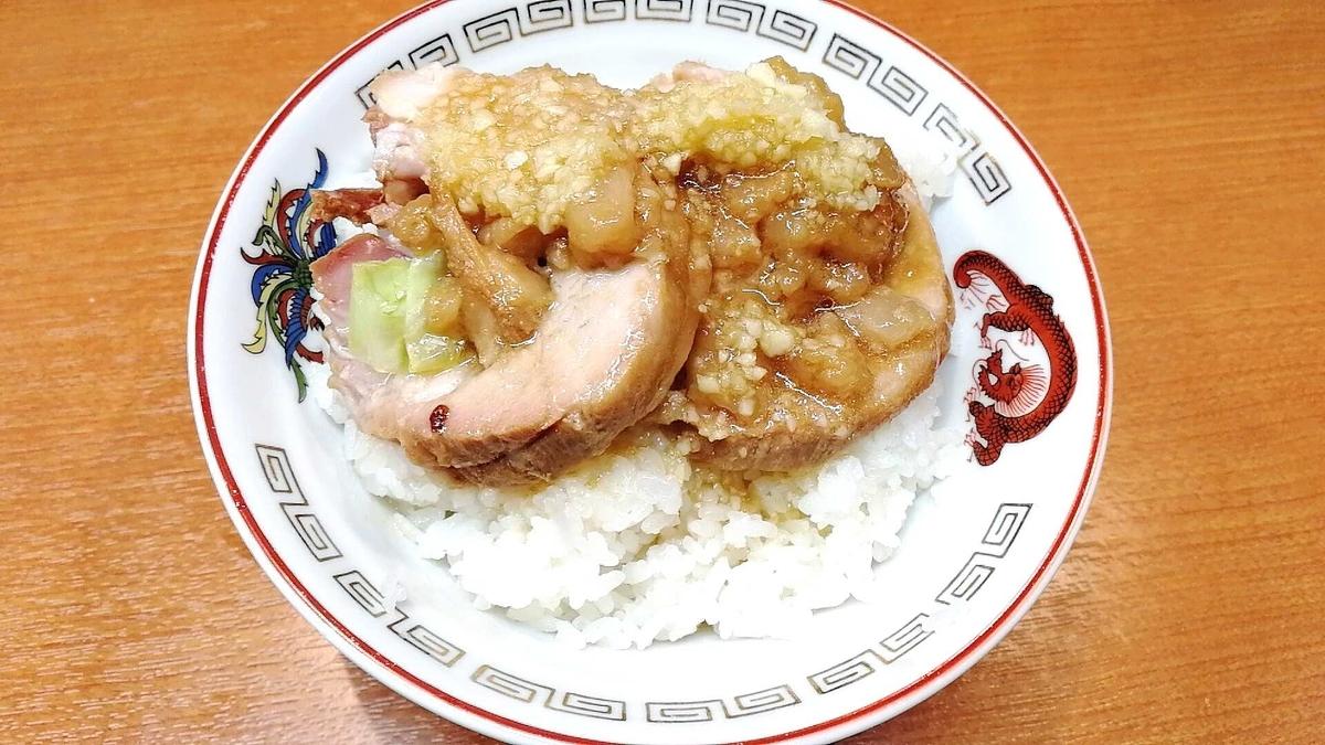二郎系でライスを注文してセルフ豚丼作るヤツwww