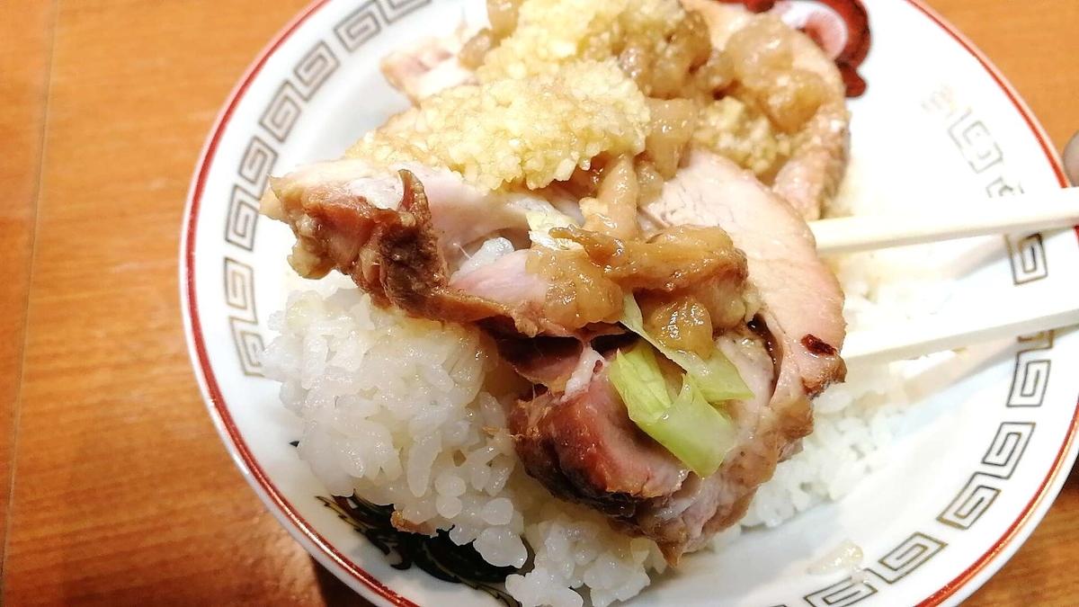二郎系の豚と米の相性の良さは異常w