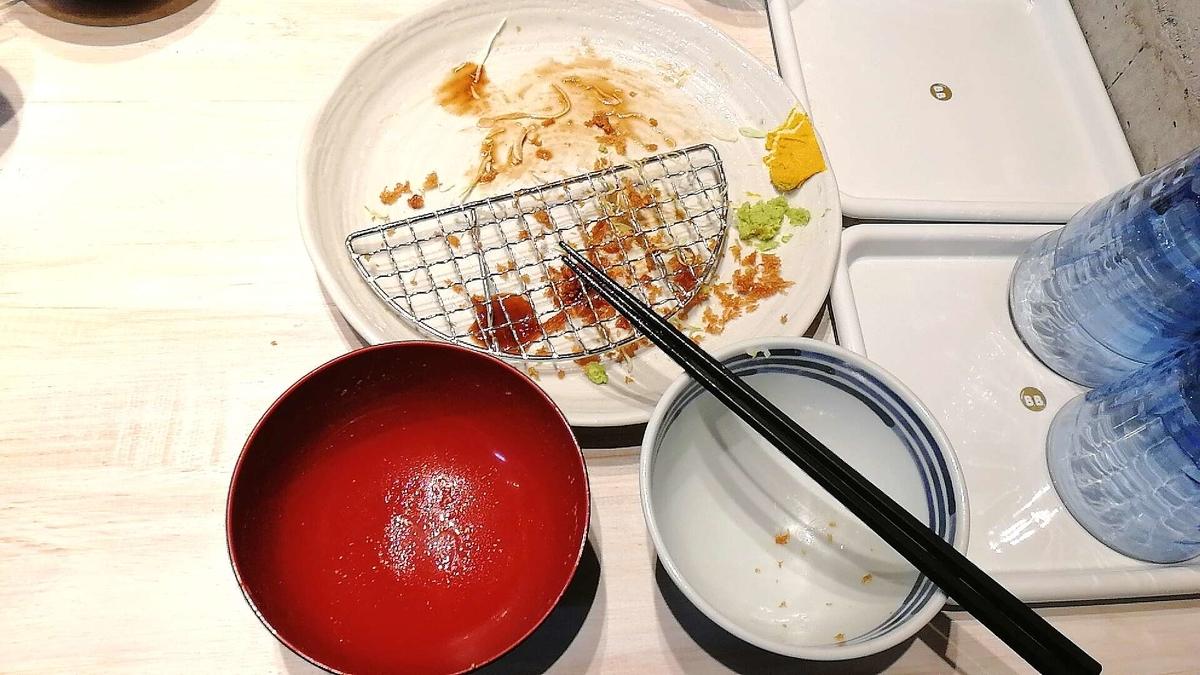初めての丸山吉平、メチャクチャ美味しかったです!