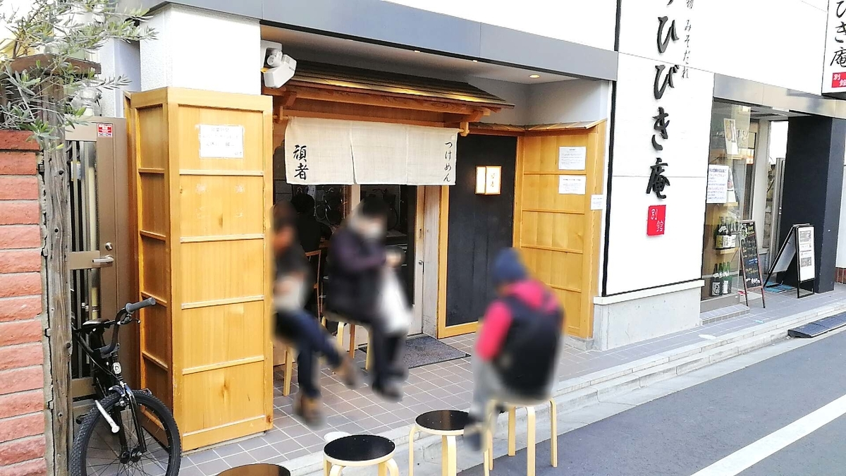 人気ラーメン店「頑者」の本店に行ってきた!スゴい混んでる!!!