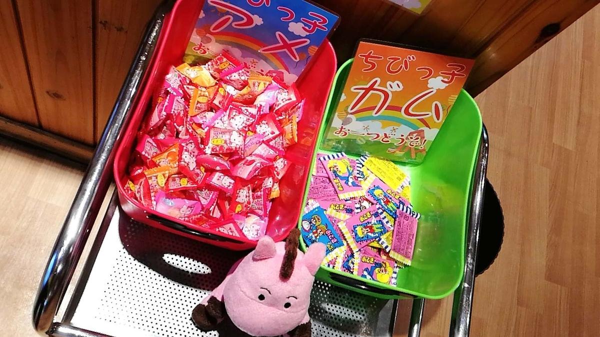 麺屋くさび、子供向けサービスが超充実の優良ラーメン店!