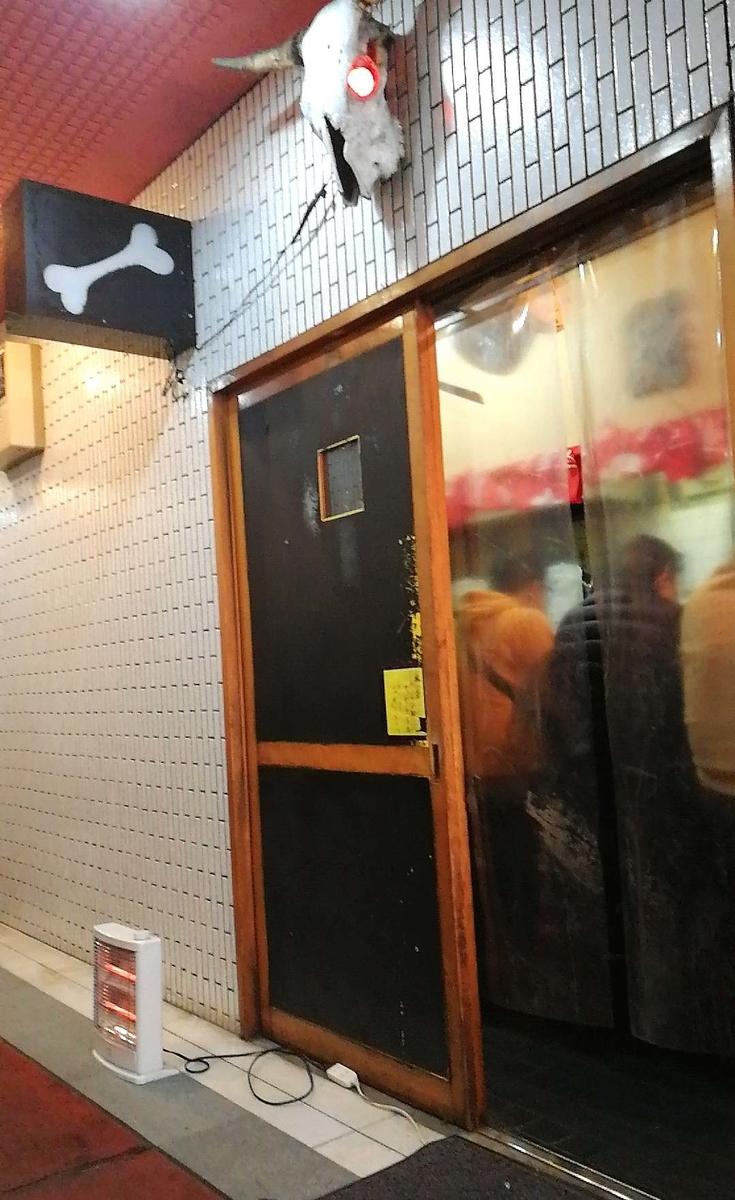 一条流がんこラーメン総本家に初訪問!初心者にも超優しいお店です!