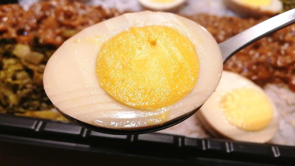 コストコのルーローハンは味玉たっぷりでボリューミー!