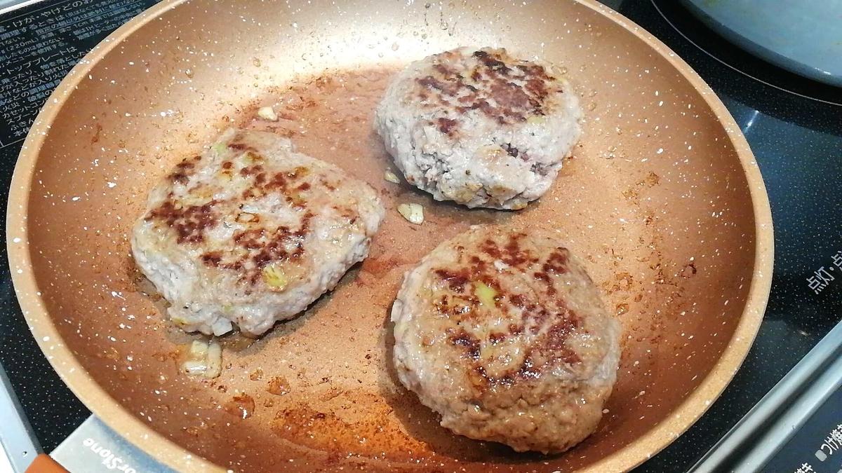 コストコビーフパティで牛100%ハンバーグを作ってみた!