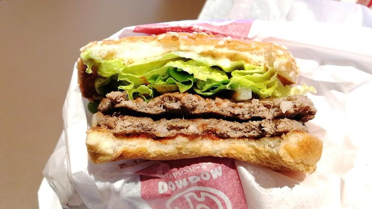 ドムドムハンバーガー美味すぎワロタwww