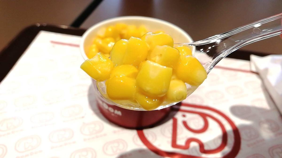 妙に美味しいドムドムのバターコーン・・・。