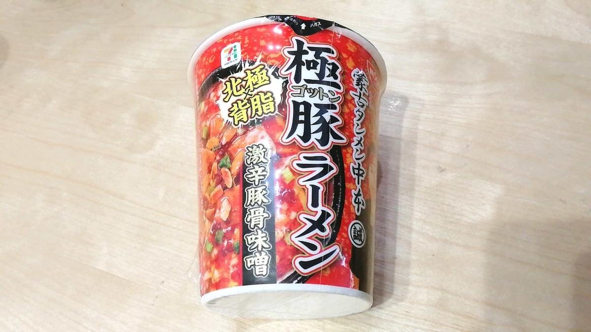 蒙古タンメンの極豚ラーメンが新発売!食べた感想とか。