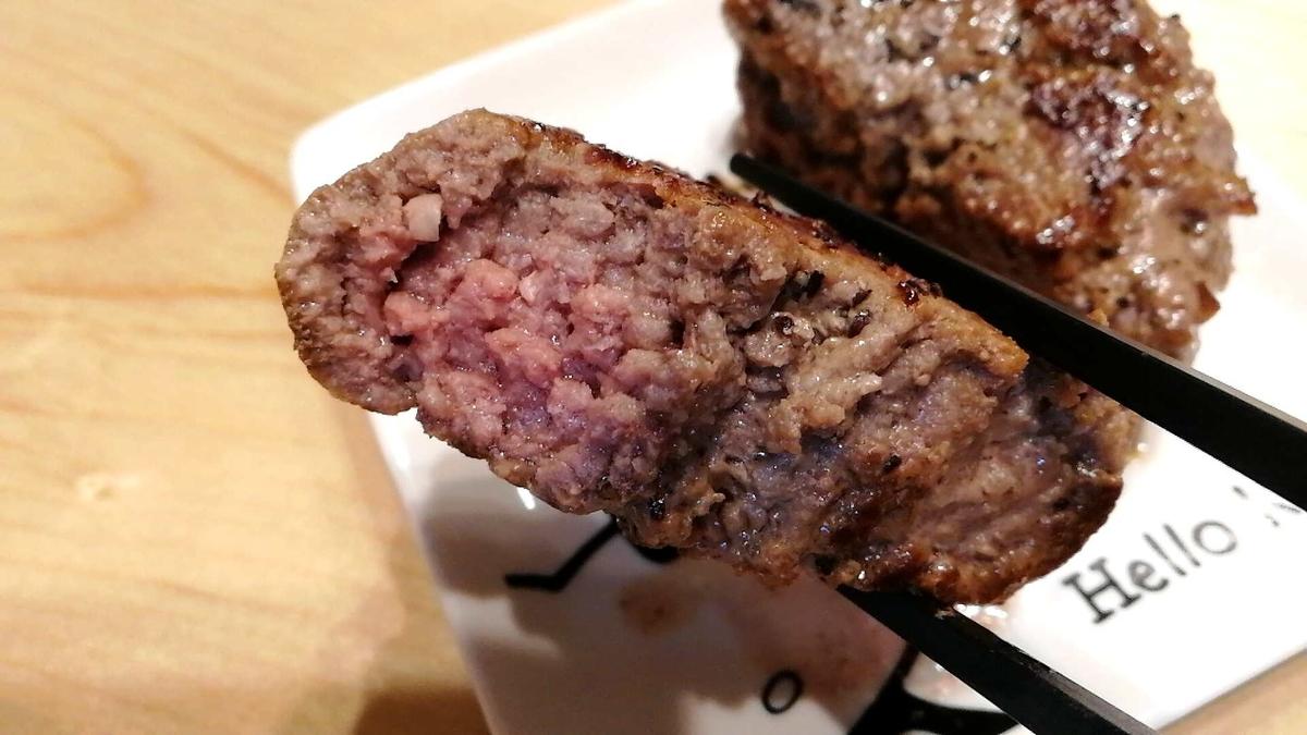 コストコのビーフパティは焼きすぎると固くなるので焼き加減が難しい・・・