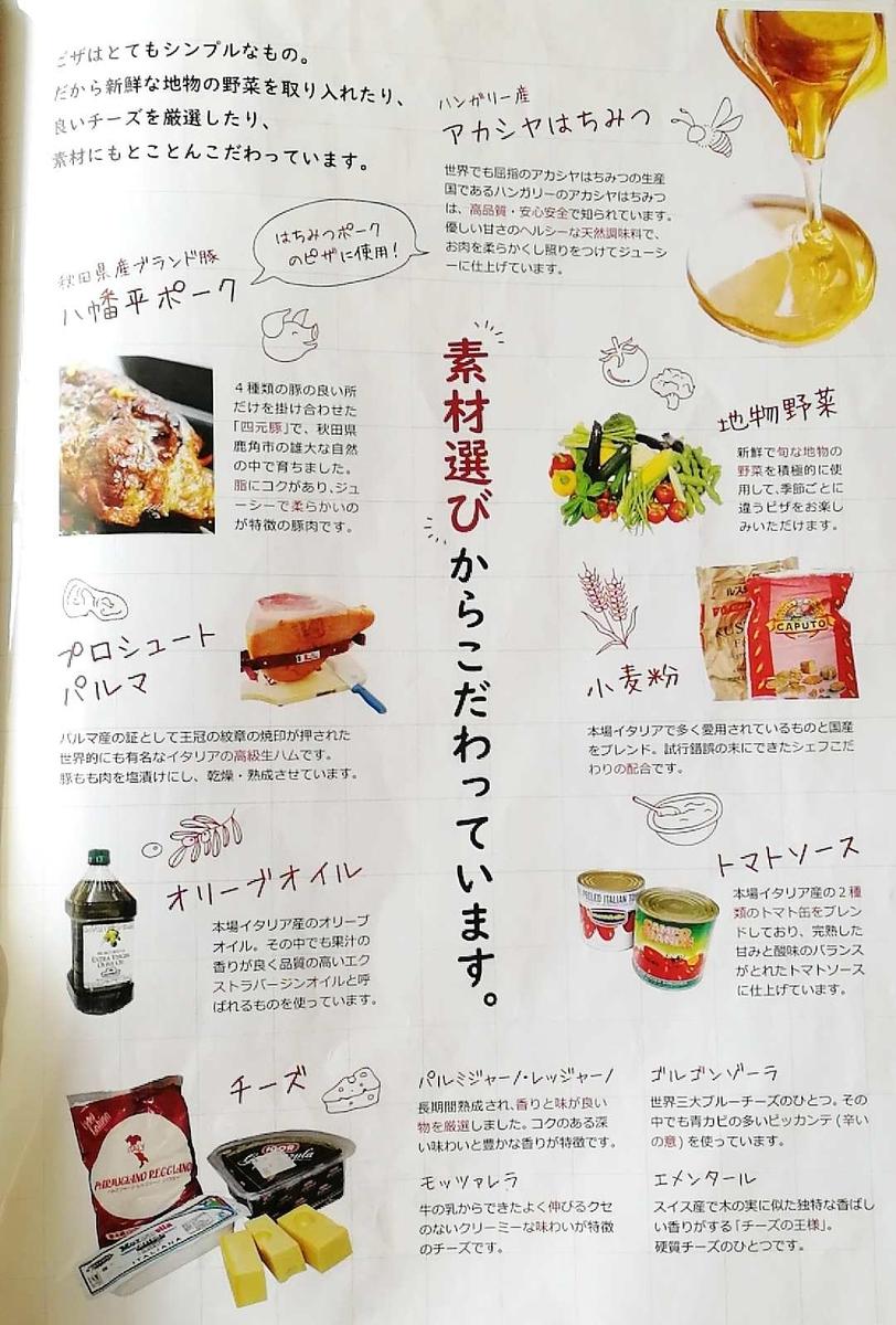 仙北市田沢湖で食べられる、こだわりの本格ナポリピッツァ屋さん!