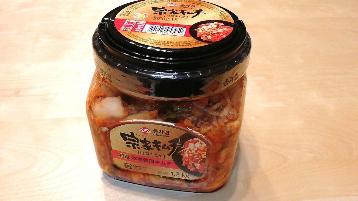 コストコのキムチが超絶美味しい!市販で一番のコスパ!