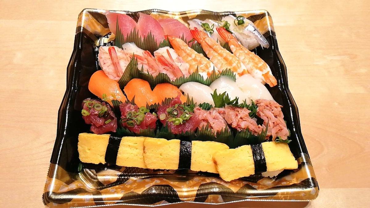 スーパーの半額になった寿司の魅力は異常