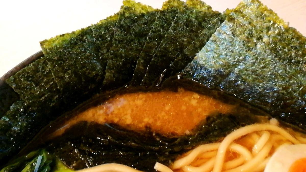 横手の「LCMEN 庵」、ラーメン海苔マシで最高に美味しい!