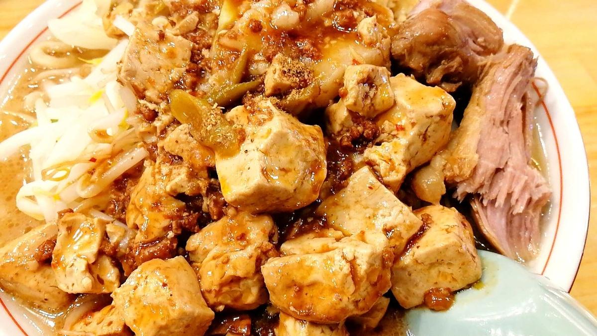 チェ・タケダのフュージョン麻婆豆腐の味は?
