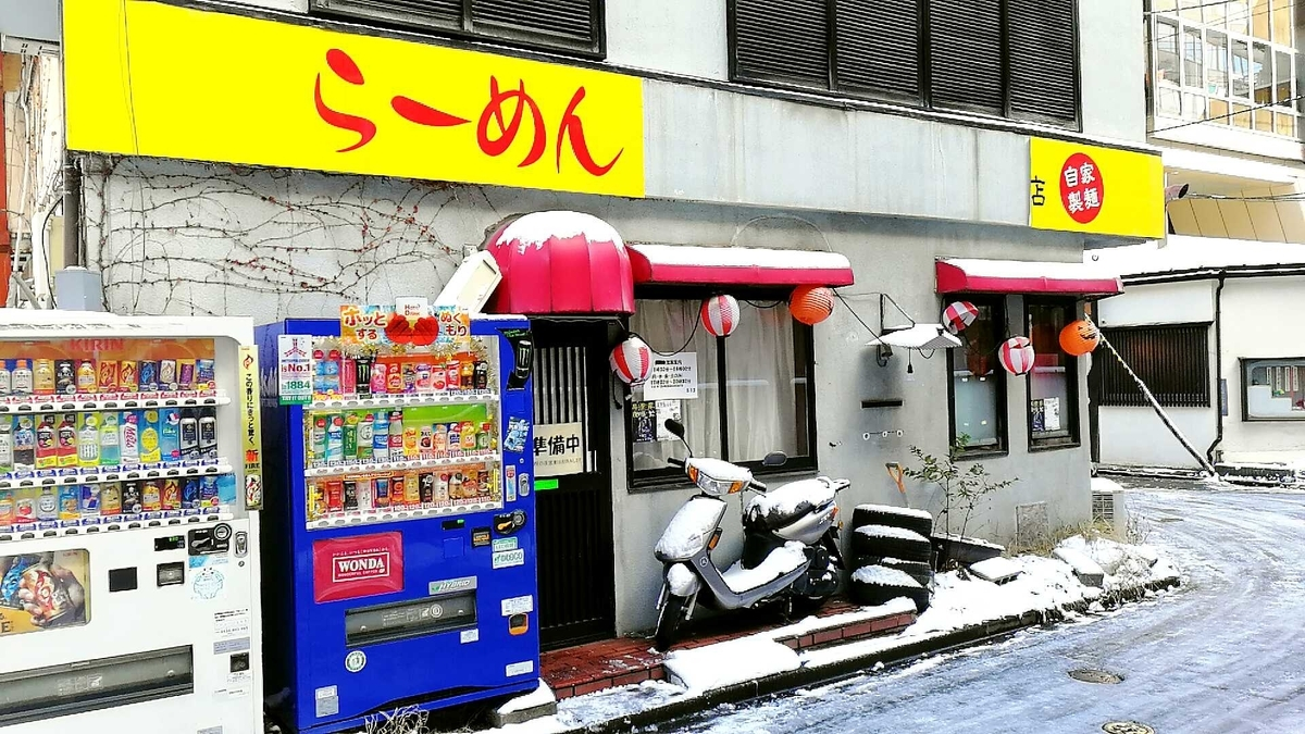 ラーメン513は「二郎盛岡店」を名乗れるレベル!?