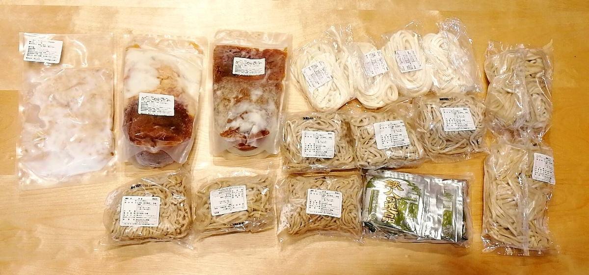 Twitterで話題の「丸山製麺」を取り寄せてみました!