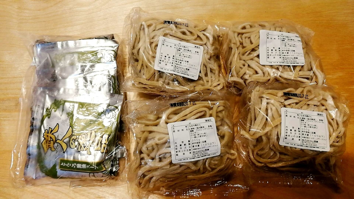 丸山製麺で二郎系ラーメンを通販やってます!