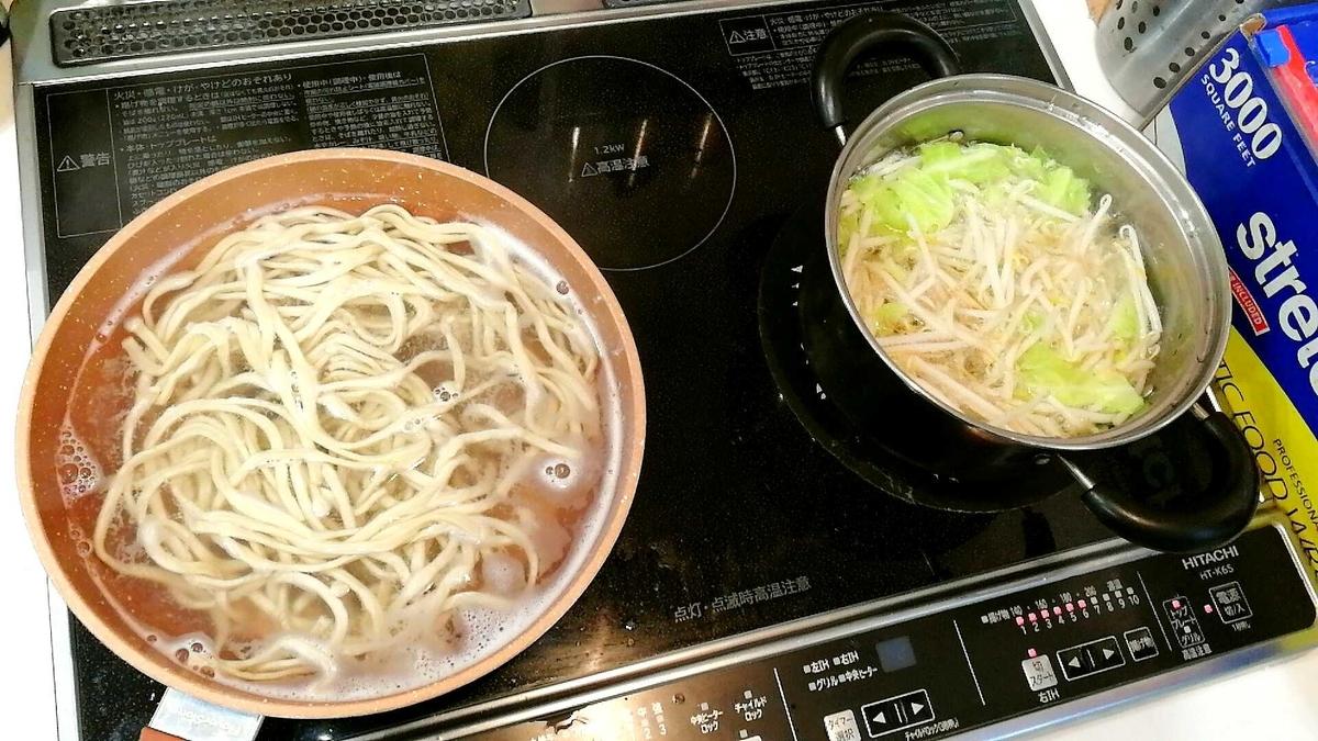 丸山製麺を取り寄せて家二郎を楽しむ!