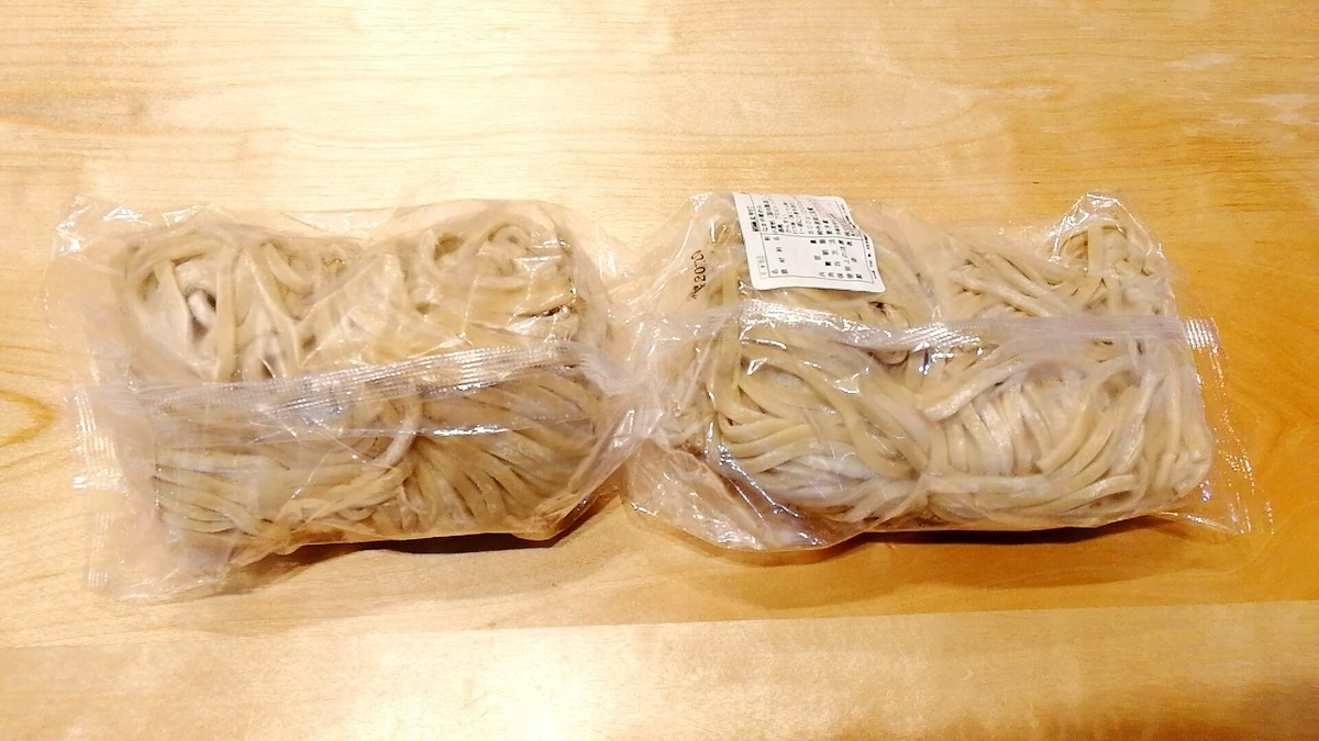 「丸山製麺」で二郎系オーション麺を購入!
