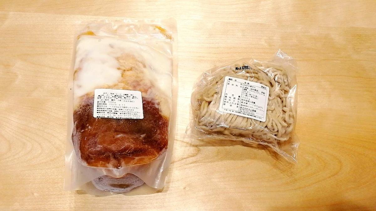「丸山製麺」のコラボ商品は超オススメ!