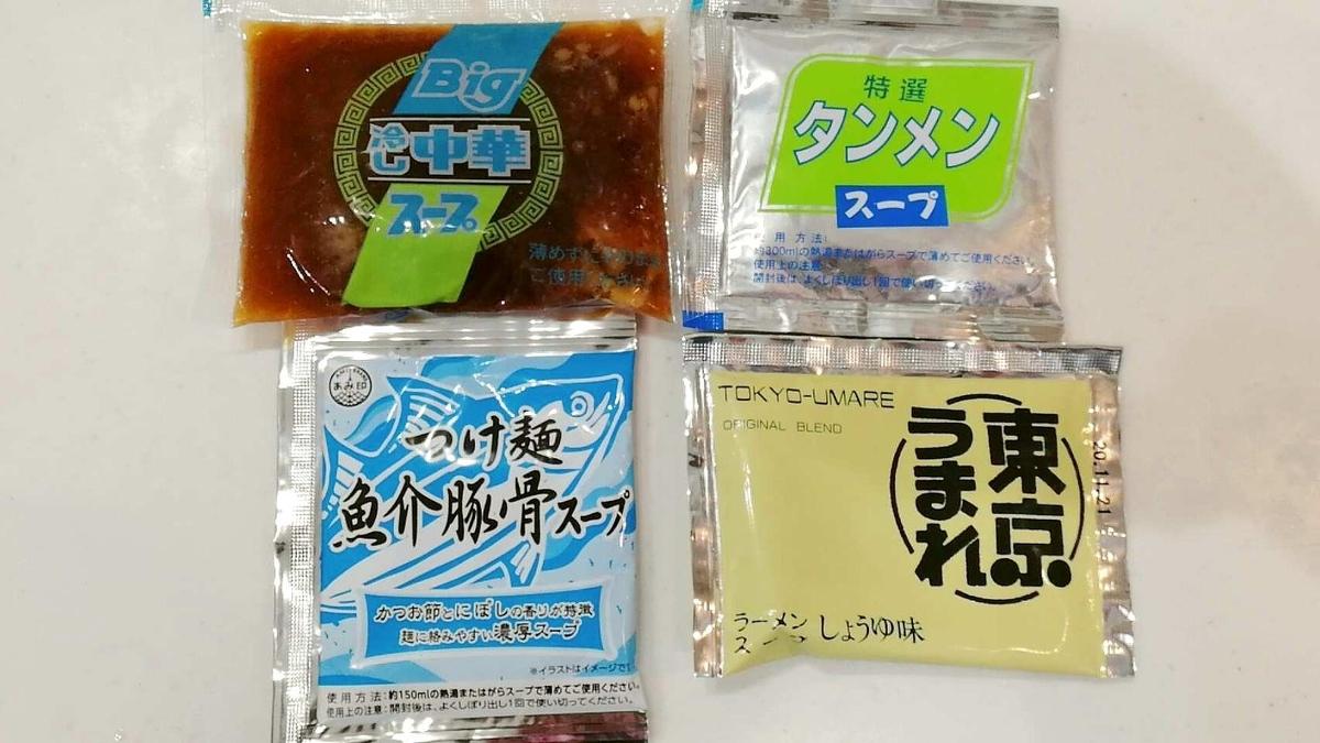「丸山製麺」の通販。各種スープのクオリティーも高いです!
