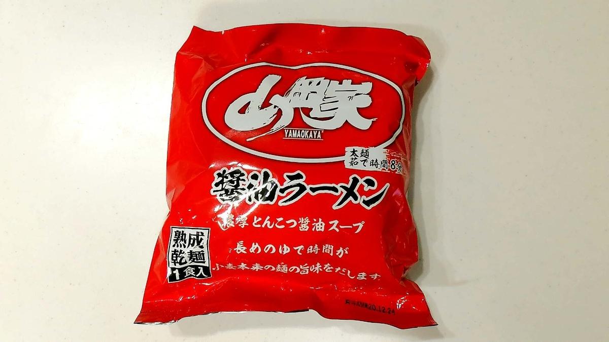 山岡家インスタント麺で二郎系ラーメンを作る!
