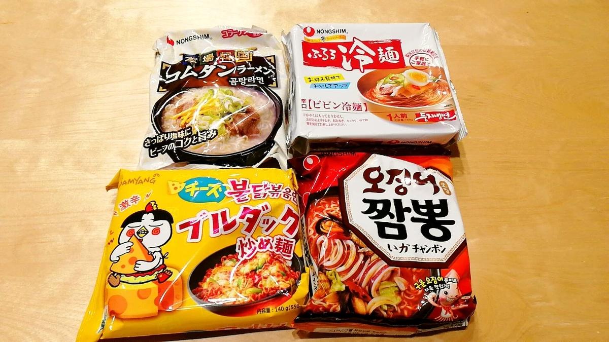 韓国のインスタント麺の美味さは異常。