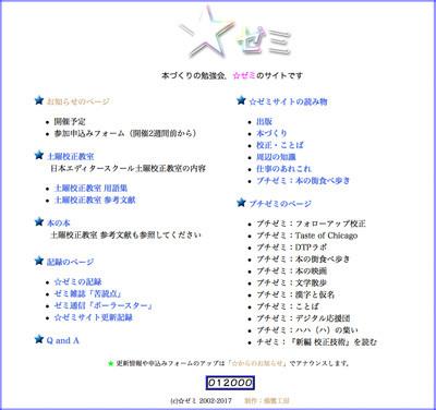 f:id:allo-kobo:20170216093504j:plain