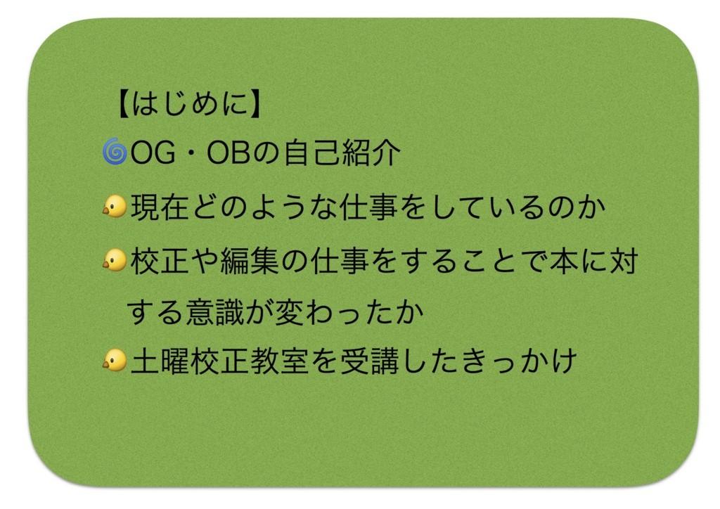 f:id:allo-kobo:20170726110753j:plain