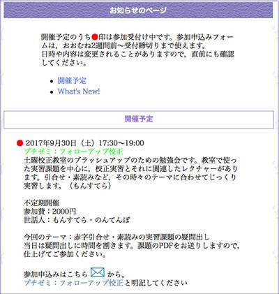 f:id:allo-kobo:20170920140853j:plain