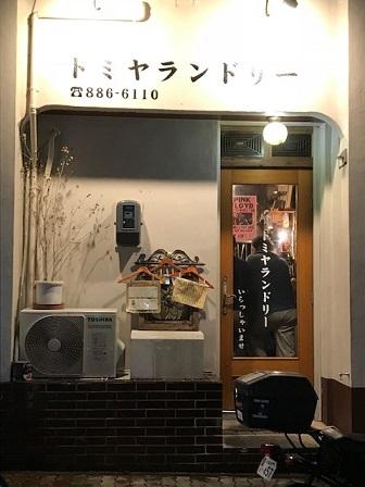 f:id:ally-hataotocafe:20190309180609j:plain