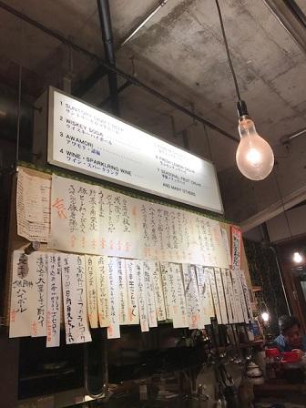 f:id:ally-hataotocafe:20190309180759j:plain
