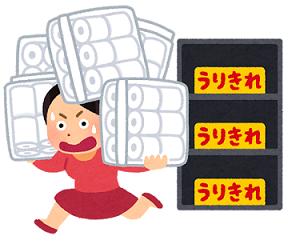 f:id:ally-hataotocafe:20190524035308p:plain