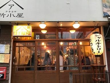 f:id:ally-hataotocafe:20190614162056j:plain