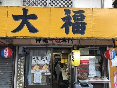 f:id:ally-hataotocafe:20190615162910j:plain