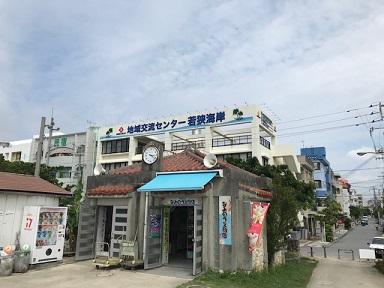 f:id:ally-hataotocafe:20190616015936j:plain