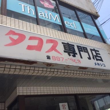 f:id:ally-hataotocafe:20190621112115j:plain