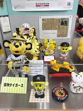 f:id:ally-hataotocafe:20190703232036j:plain