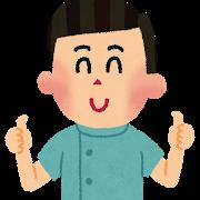 f:id:ally-hataotocafe:20190707181445p:plain