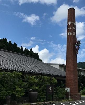 f:id:ally-hataotocafe:20190721155726j:plain