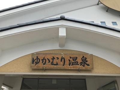 f:id:ally-hataotocafe:20190923091444j:plain