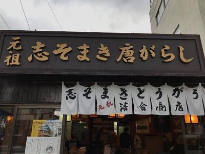 f:id:ally-hataotocafe:20191208105711j:plain