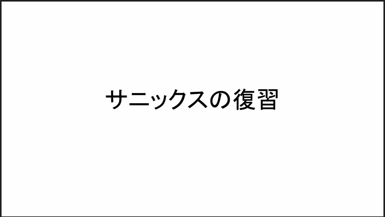 f:id:ally10jp:20181016082731j:image