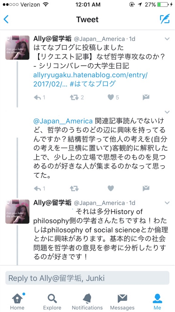 f:id:allyryugaku:20170208170517j:image