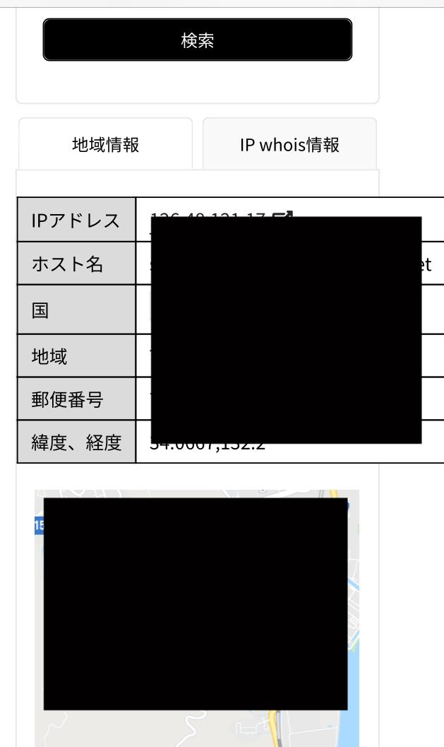 f:id:almaaa:20200529150043p:plain