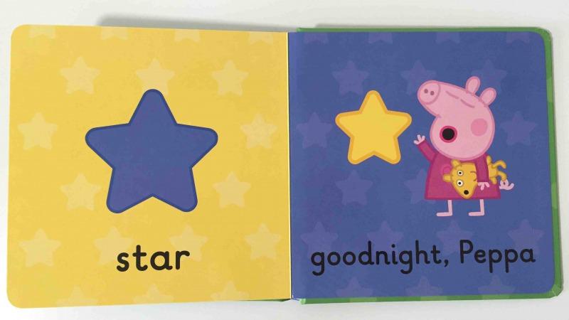Peppa Pig Shapes star