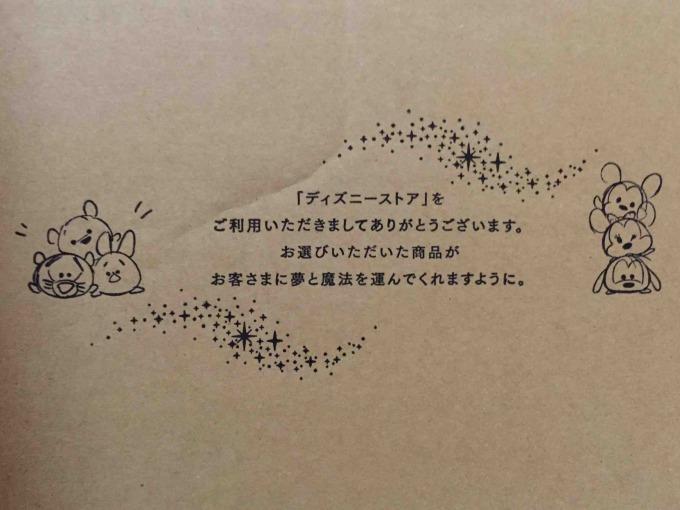 ディズニー アニメーター コレクションドール 小鳥付白雪姫