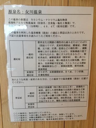 20150417 onsen6