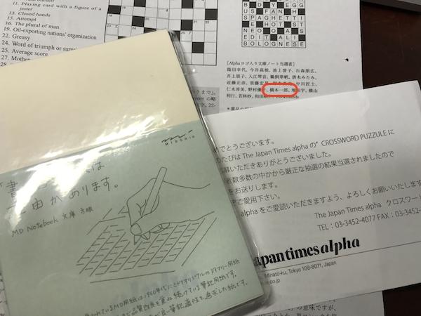f:id:almater2014:20181114124150j:plain